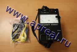 Необходимые приборы для лицензирования МЧС